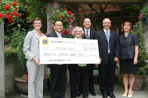 Yaletown Lions donate $25,000